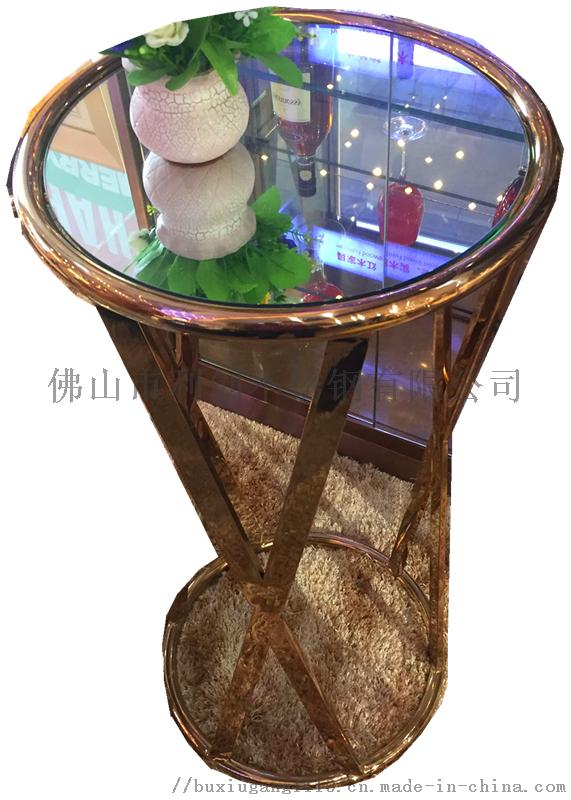 2016-12-08 151943(1)_副本.png