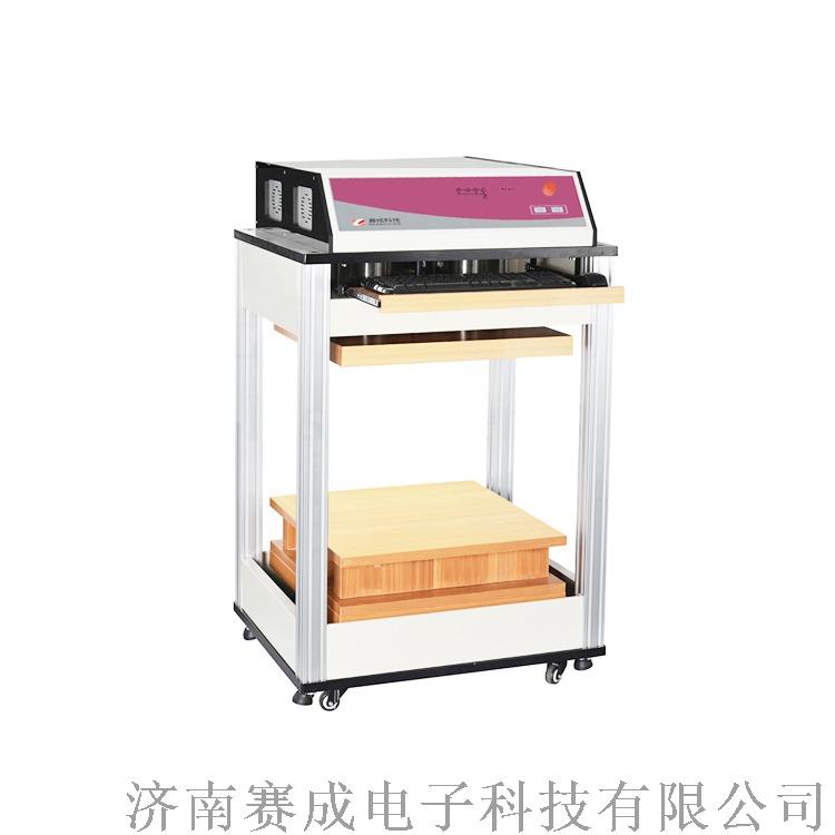 XYD-9K纸箱抗压试验机1.jpg