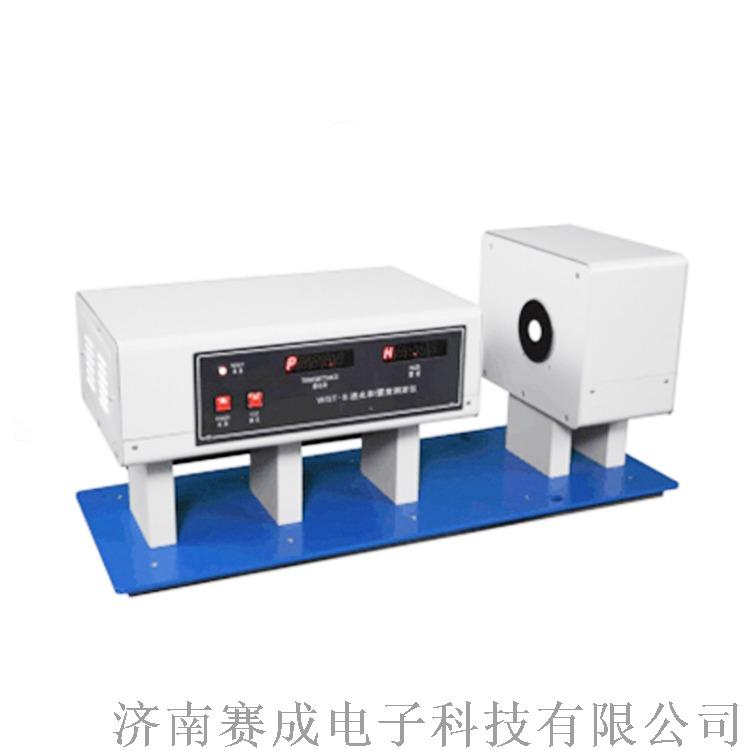 WGT-S透光率雾度仪