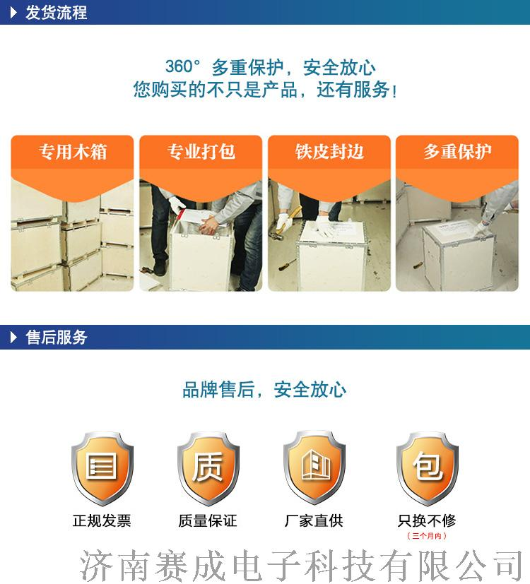安瓿瓶检测设备 折断力试验机146483525
