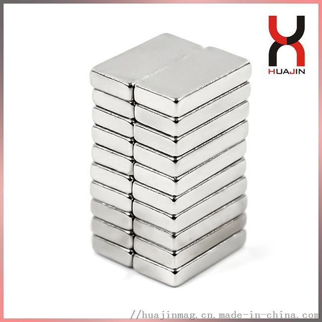 钕铁硼小方块磁铁 10*5*2mm车载遮阳帘强磁钢145458355