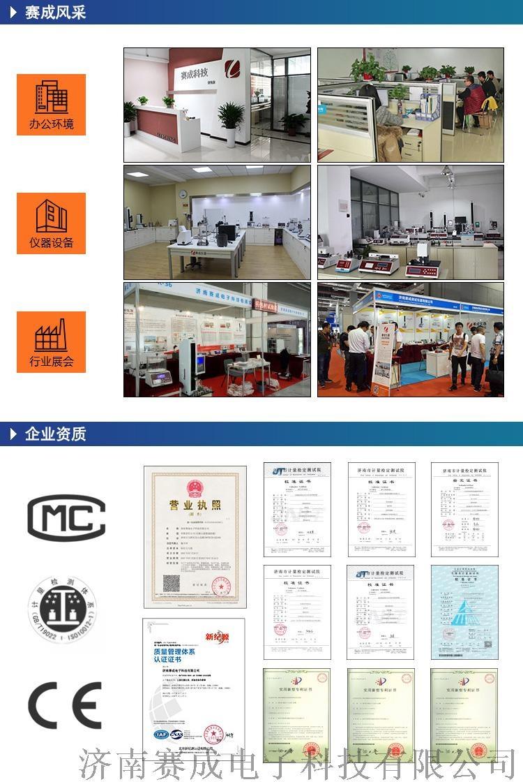 安瓿瓶检测设备 折断力试验机146483515