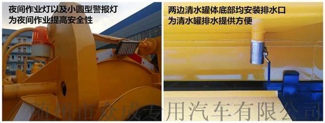 国六东风后双桥20方清洗吸污车厂家直销可分期147125555