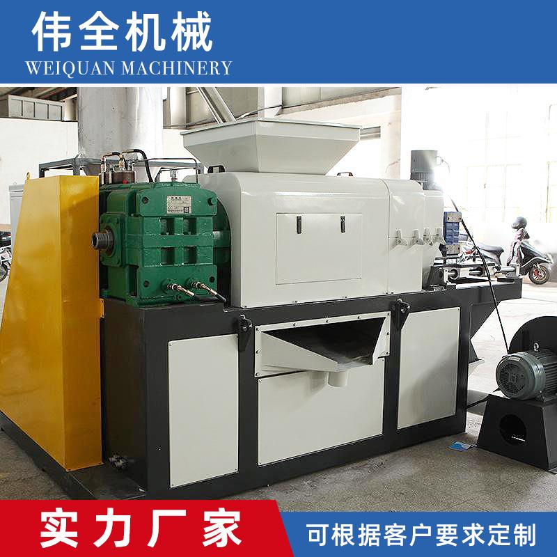 挤干机-编织袋挤干塑化一体_800x800.jpg