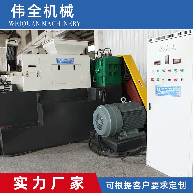 PE塑料薄膜半塑化挤干机-挤干塑化一体_800x800.jpg
