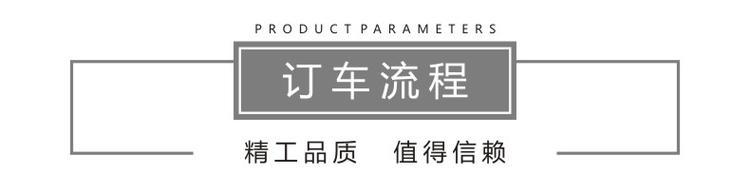 东风20方清洗吸污车厂家直销可分期147168565