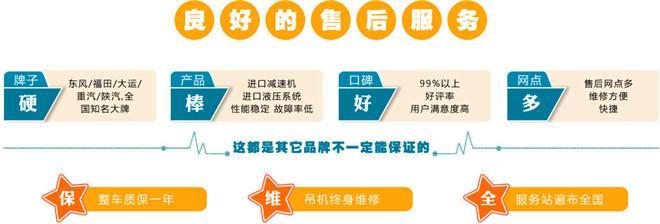 东风20方清洗吸污车厂家直销可分期147168765