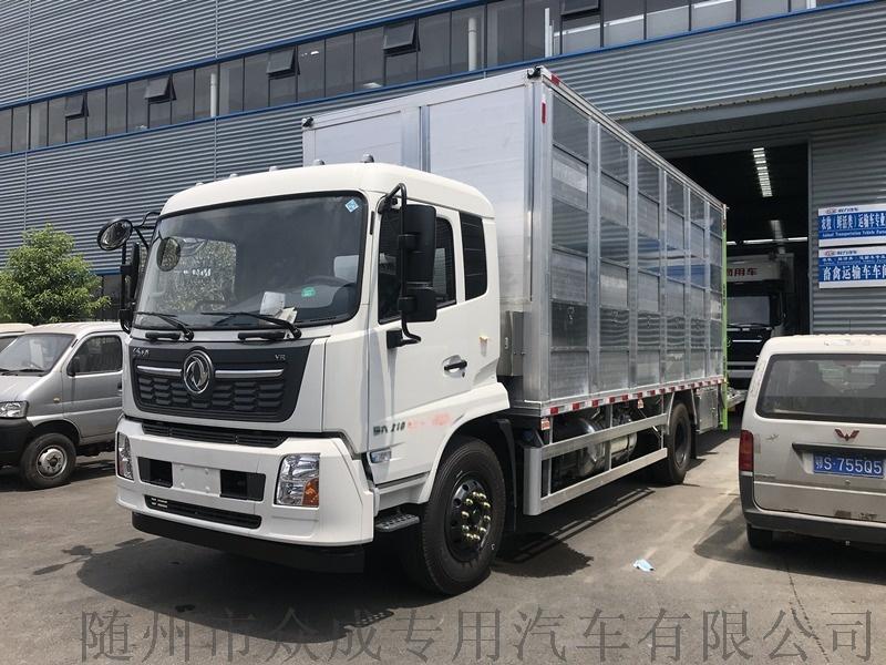 6.8米运猪车带消毒箱式车厂家直销可分期936734455