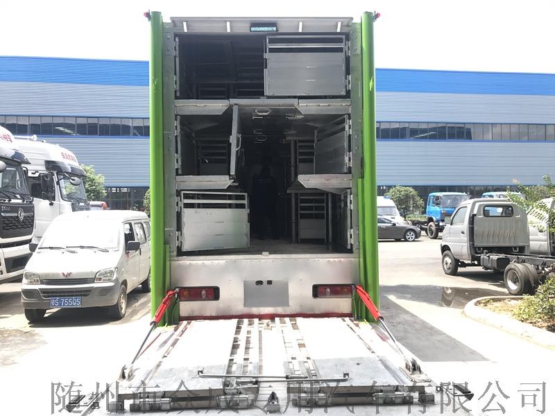 6.8米运猪车带消毒箱式车厂家直销可分期936734485