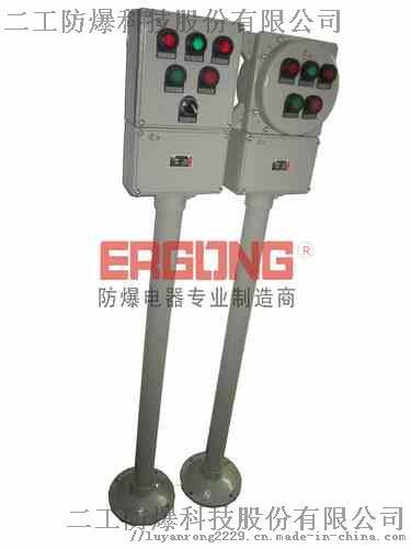 防爆防腐操作柱玻璃纤维材质930445725