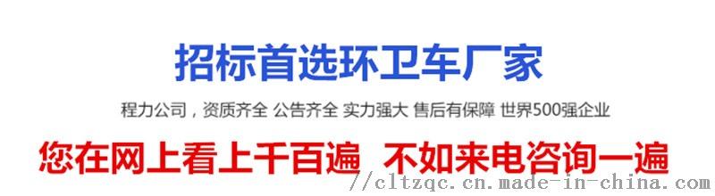 东风专底12吨洒水车(国六)厂家直销146616755