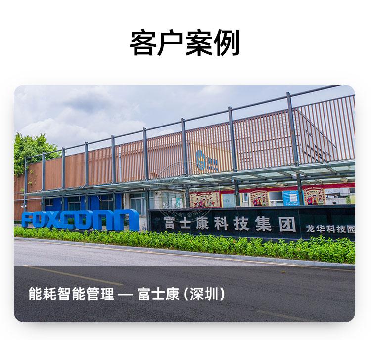 北京振中TP900_09.jpg