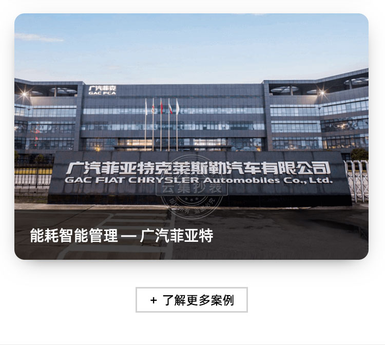 北京振中TP900_10.jpg