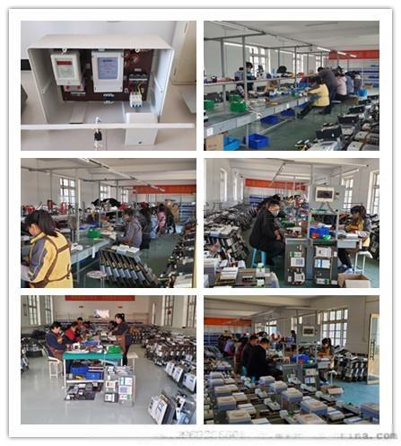 仁铭电气 水电双计控制器 射频ic卡控制器厂家937907515