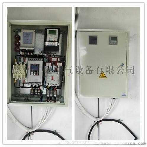 仁铭电气 水电双计控制器 射频ic卡控制器厂家937907495