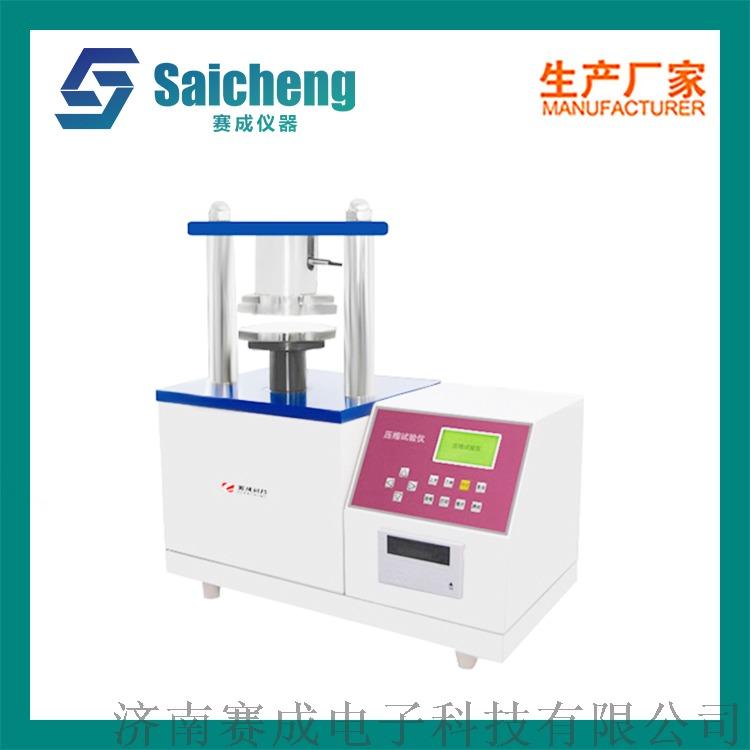 纸板压缩试验仪 电子环压测试仪935290125