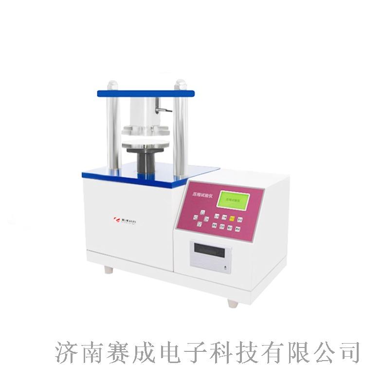纸板压缩试验仪 电子环压测试仪935290135