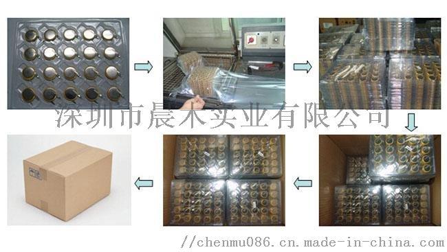 CR2032A插件电池扣,插件电池扣147819565