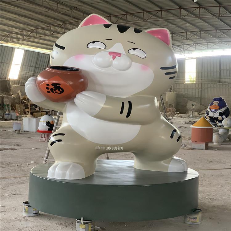 形象卡通雕塑 韶关卡通熊猫雕塑方法步骤147955985
