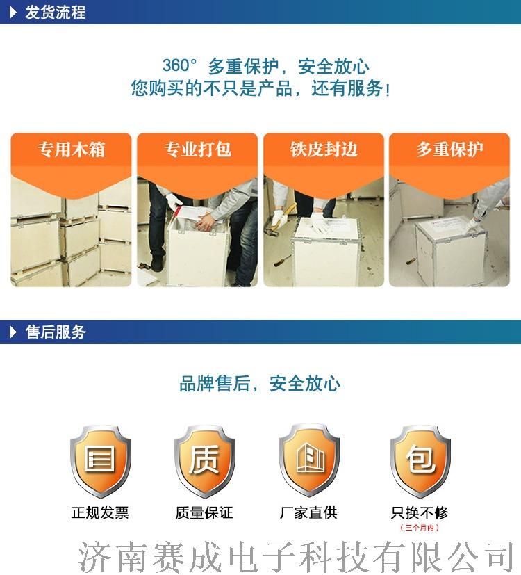 包装水蒸气透过率测试仪 单腔透湿仪146858455