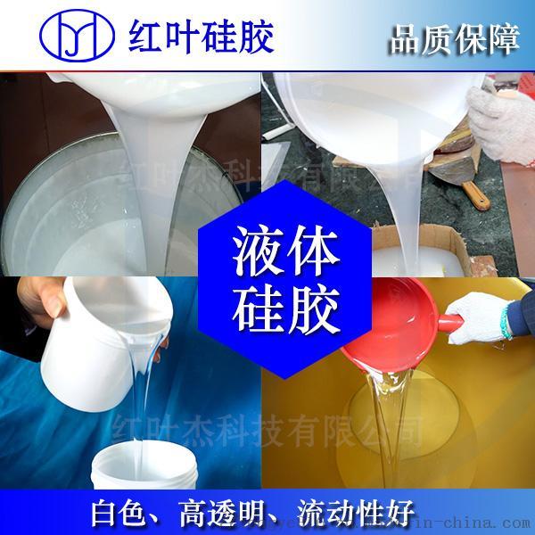 液体桶硅胶2.jpg