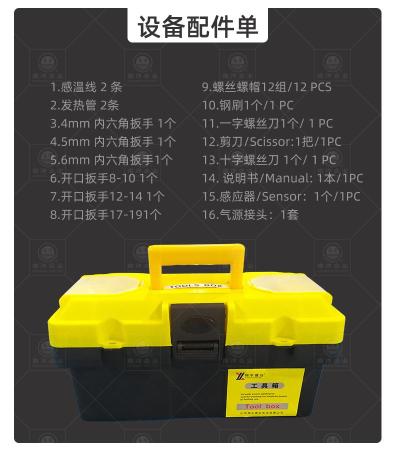 南洋包装机-粉体_14.jpg