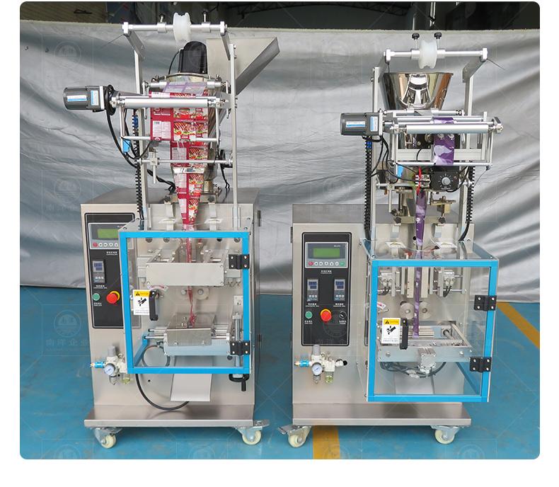 南洋包装机-液体_11.jpg