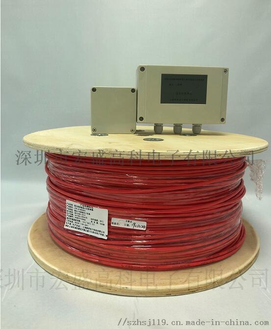 JTW-LD-HK3003可恢复式感温电缆5.jpg