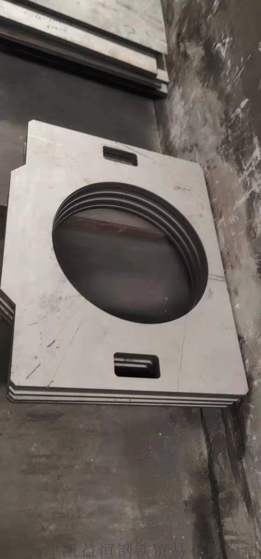 激光加工2520不锈钢耐温钢板  出货快940620155