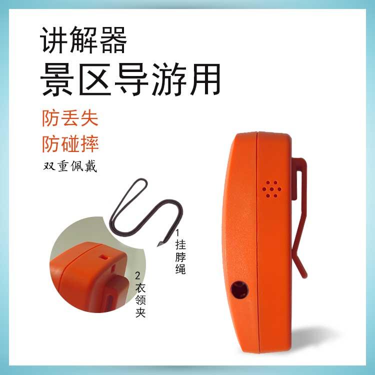 一对多无线讲解器厂家  关于无线讲解器的价值941393255
