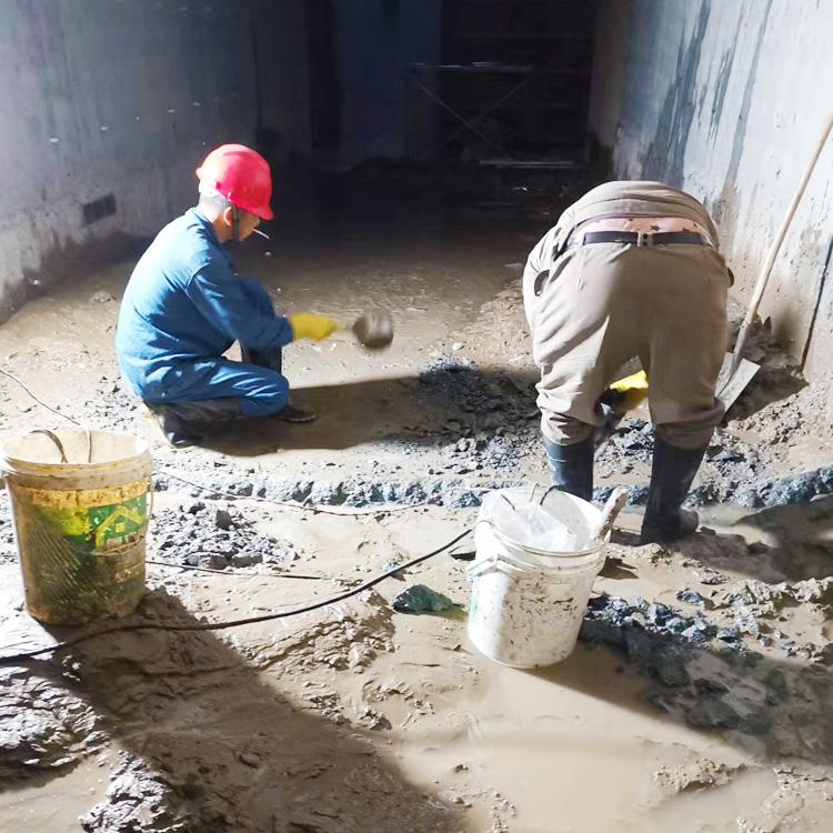 地下室接头缝堵漏-地下工程沉降缝渗漏维修941436265
