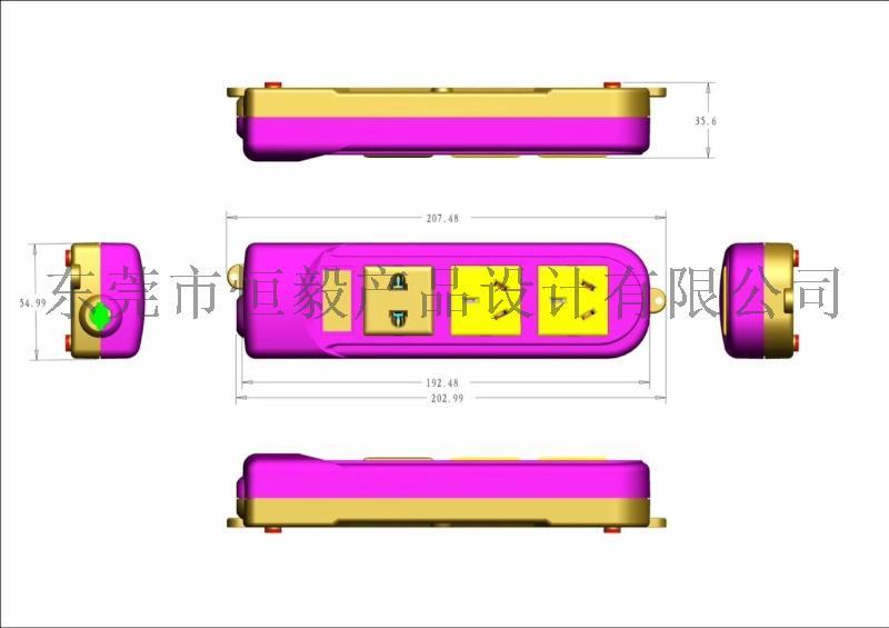 插座3D设计.jpg