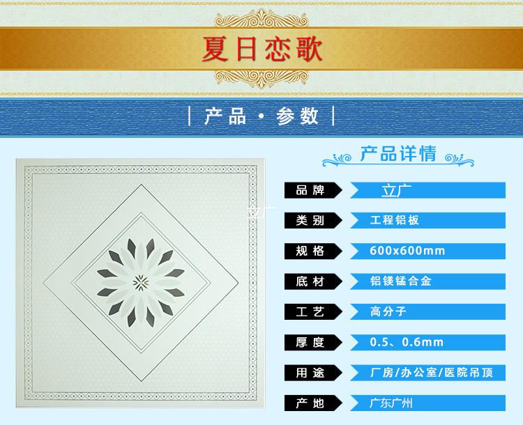 2345_image_file_copy_25_副本_副本