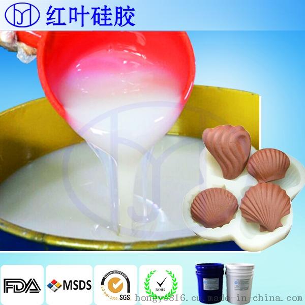 食品级硅胶隔热垫硅胶材料68844795