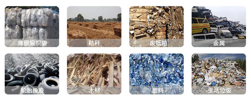 供应秸秆稻草捆撕碎机 薄膜管材撕裂机 吨包袋撕碎机148800475