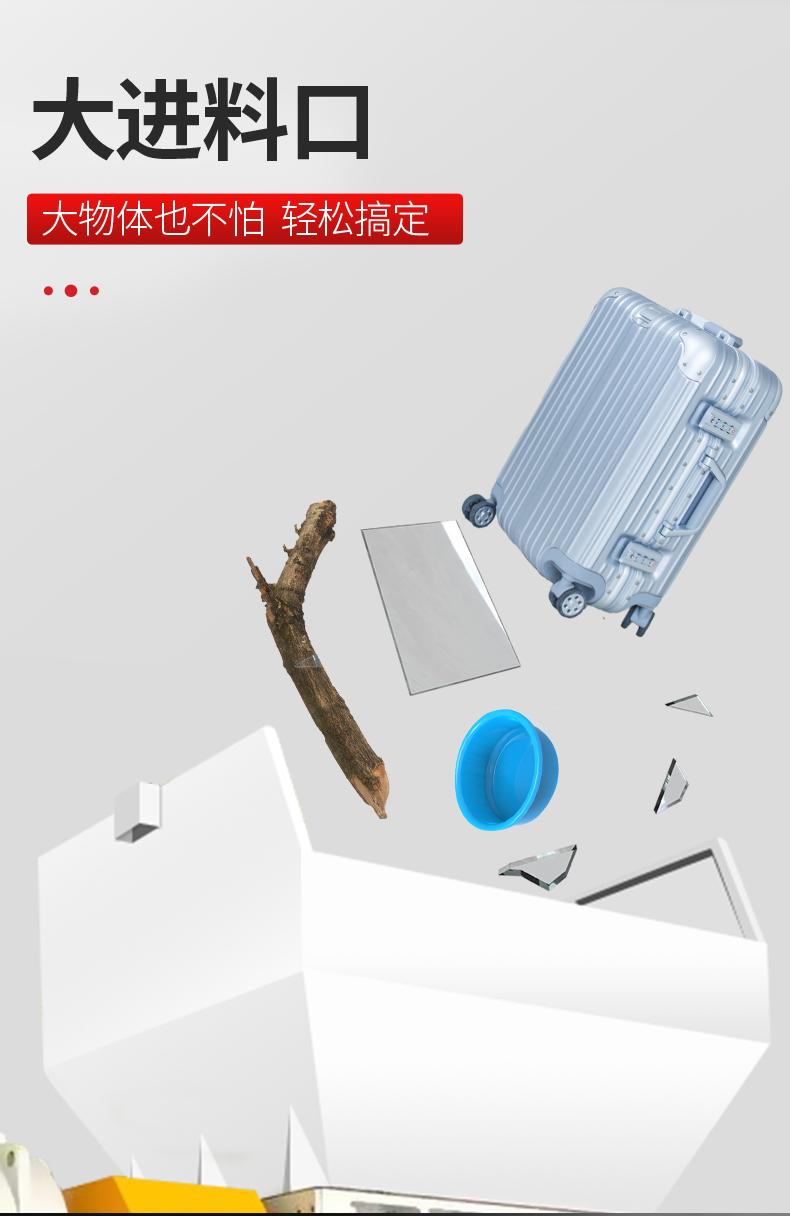 工业垃圾撕碎机 废钢铁皮撕碎机  薄膜管材撕裂机147512045