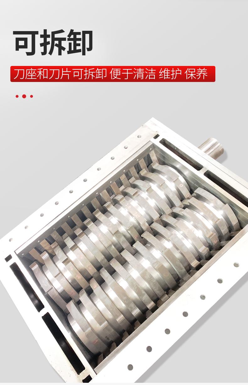 工业垃圾撕碎机 废钢铁皮撕碎机  薄膜管材撕裂机147512065