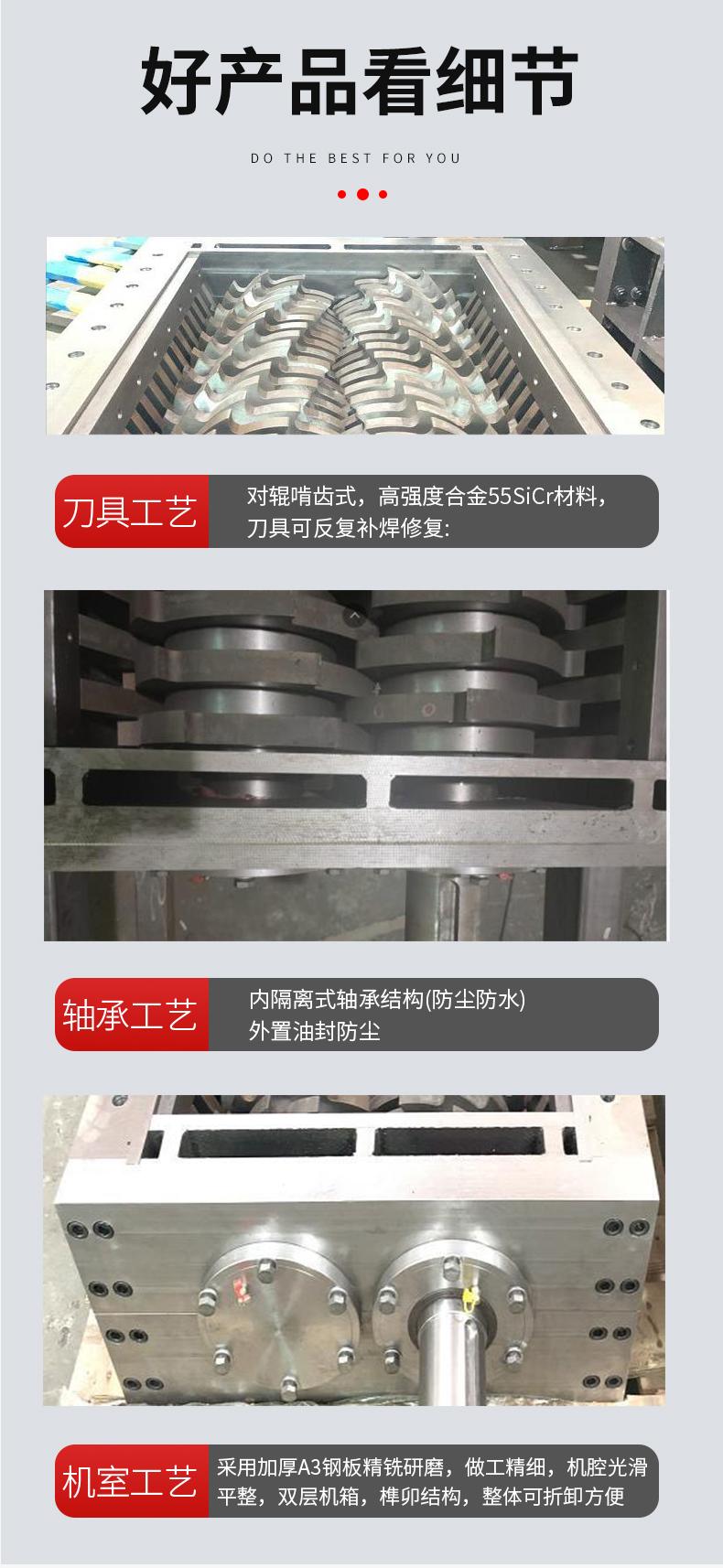 工业垃圾撕碎机 废钢铁皮撕碎机  薄膜管材撕裂机147512095