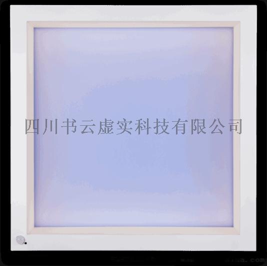 cadiant-light-square.png
