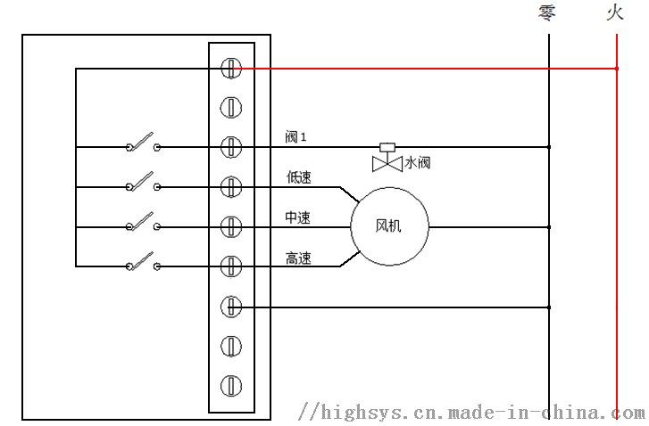 600温控器(2管2线)接线图.jpg