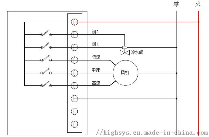600温控器(2管3线)接线图.jpg