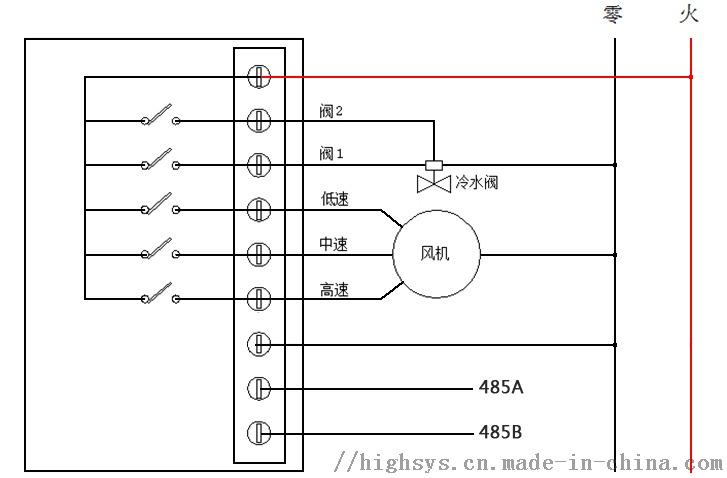 485温控器(2管3线)接线图.jpg
