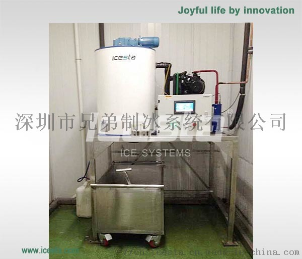 2T water cooled ice maker.jpg