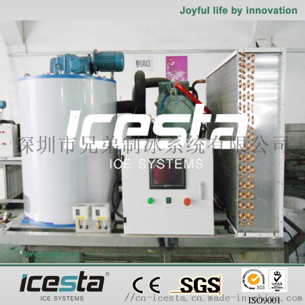 3T flake ice machine3.jpg
