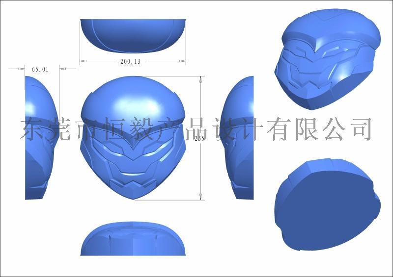 面具抄数,防毒面罩抄数,头盔抄数画图150418925