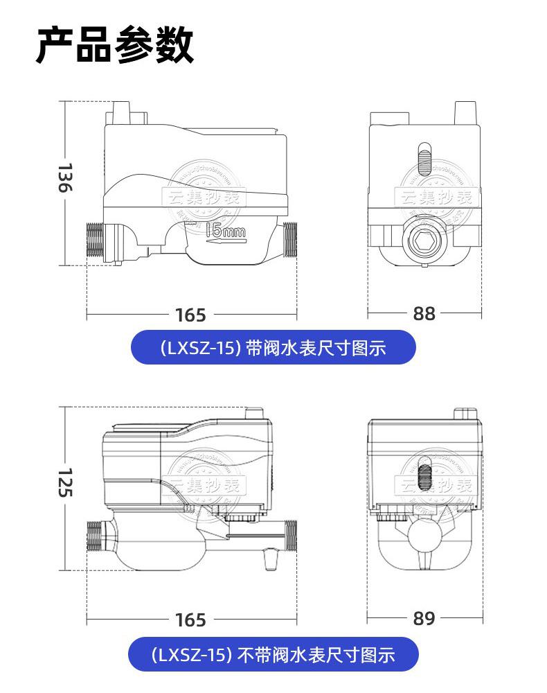 捷先小口径-NB-IoT-PC端-01_12.jpg