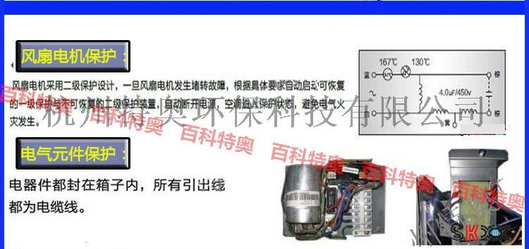 BFKT-7_04.jpg
