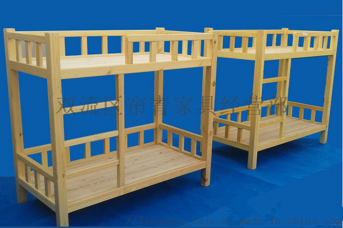绵阳幼儿园家具双层床多层床定做实木材质921352475