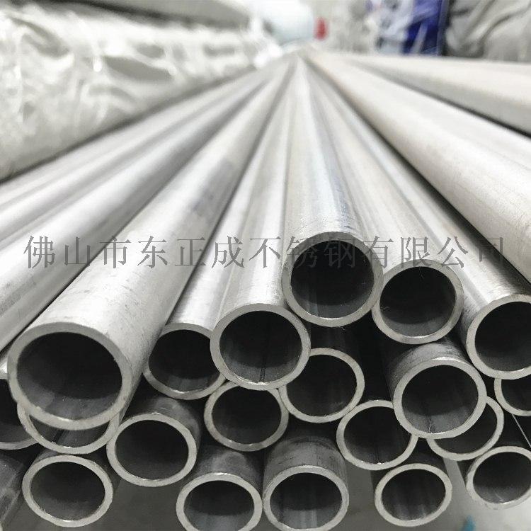 工业焊管52.jpg