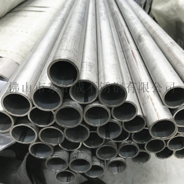 工业焊管55.jpg